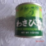 Using wasabi powder in the Japanese kitchen