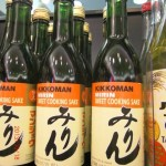 Mirin - Japanese Cooking Wine