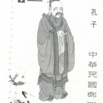 China - Taiwan - Confucious commemorative stamp