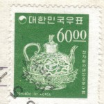 Korea - 60 Won stamp - ewer